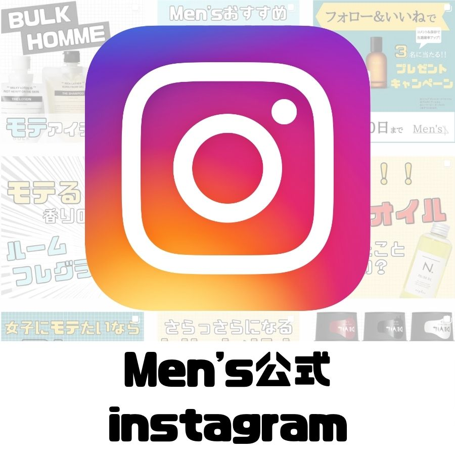 Men's公式instagram